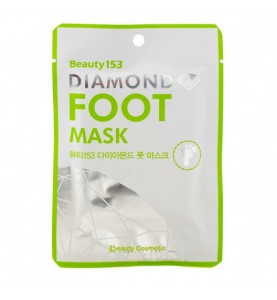 BeauuGreen Beauty153 Diamond Foot Mask / Маска для ног, 10 шт