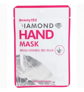 BeauuGreen Beauty153 Diamond Hand Mask / Маска для рук, 10 шт