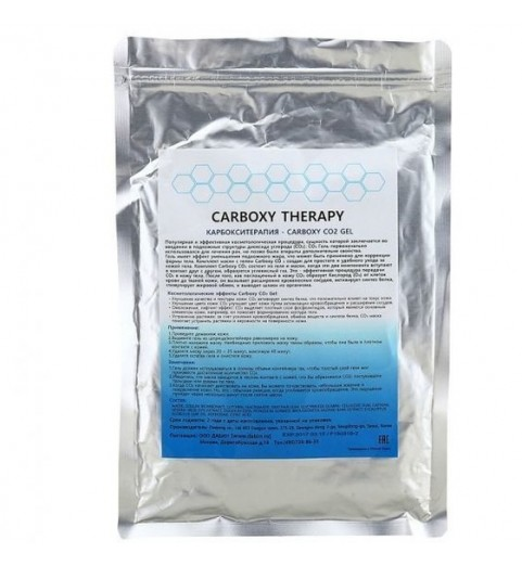 Carboxy Therapy (Карбокситерапия) Маска для тела Carboxy CO2 Gel, 5 шт по 60 мл