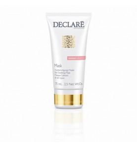 Declare (Декларе) Skin Soothing Mask /  Успокаивающая смягчающая маска, 75 мл