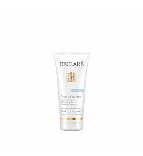 Declare (Декларе) Ocean's Best Mask / Интенсивная увлажняющая маска с морскими экстрактами, 75 мл