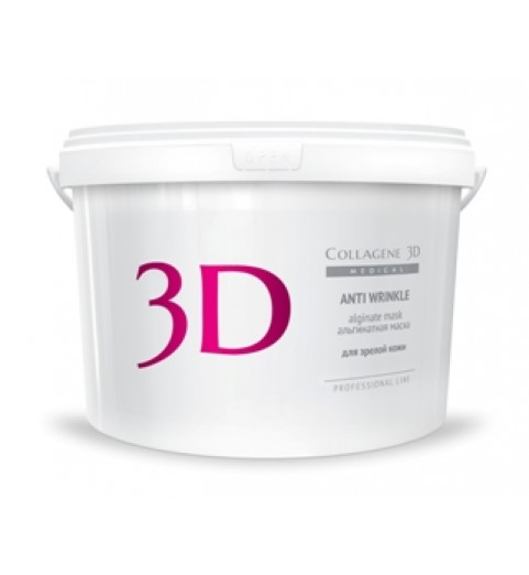 Medical Collagene 3D Alginate Anti Wrinkle  / Альгинатная маска с экстрактом спирулины, 1200 гр.