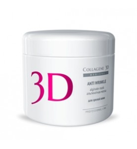 Medical Collagene 3D Alginate Anti Wrinkle  / Альгинатная маска с экстрактом спирулины, 200 гр.