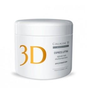 Medical Collagene 3D Alginate Express Lifting  / Альгинатная маска с экстрактом женьшеня, 200 гр.