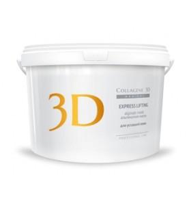 Medical Collagene 3D Alginate Express Lifting / Альгитнатная маска с экстрактом женьшеня, 1200 гр.