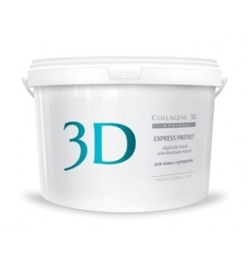 Medical Collagene 3D Alginate Express Protect / Альгинатная маска с экстрактом виноградных косточек, 1200 гр.