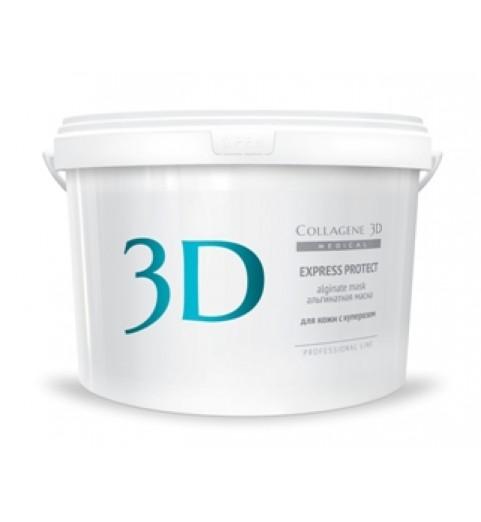 Medical Collagene 3D Alginate Express Protect / Альгинатная маска с экстрактом виноградных косточек, 1200 гр.