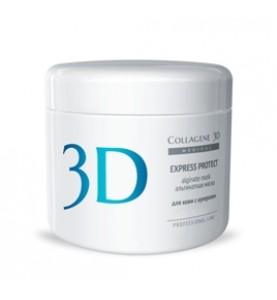 Medical Collagene 3D Alginate Express Protect / Альгинатная маска с экстрактом виноградных косточек, 200 гр.
