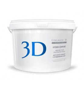 Medical Collagene 3D Alginate Hydro Comfort / Альгинатная маска с экстрактом алое вера, 1200 гр.