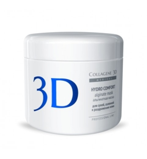 Medical Collagene 3D Alginate Hydro Comfort / Альгинатная маска с экстрактом алое вера, 200 гр.