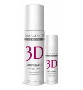 Medical Collagene 3D Anti Wrinkle Cream / Крем для лица с плацентолью для возрастной кожи, 150 мл