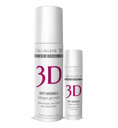 Medical Collagene 3D Anti Wrinkle / Коллагеновая гель-маска для зрелой кожи, 130 мл