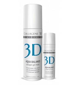 Medical Collagene 3D Aqua Balance / Коллагеновая гель-маска для обезвоженной кожи с гиалуроновой кислотой, 30 мл