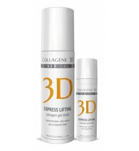 Medical Collagene 3D Express Lifting / Коллагеновая гель-маска с янтарной кислотой для уставшей кожи, 130 мл