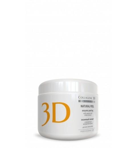 Medical Collagene 3D Natural Peel / Энзимный пилинг с папаином и экстрактом шисо, 150 мл