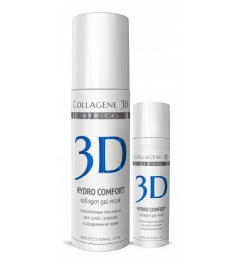 Medical Collagene 3D Hydro Comfort / Коллагеновая гель-маска с аллантоином, 30 мл