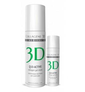 Medical Collagene 3D Q10-Active / Коллагеновая гель-маска для сухой кожи с коэнзимом Q10 и витамином E, 30 мл