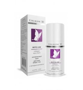 Medical Collagene 3D Boto Line / Коллагеновый крем для кожи вокруг глаз, 15 мл