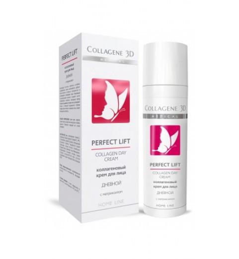Medical Collagene 3D Perfect Lift / Дневной коллагеновый крем для лица с матриксилом, 30 мл