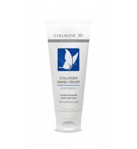 Medical Collagene 3D Collagen Hand Cream Moisturizing / Увлажняющий коллагеновый крем для рук, 75 мл