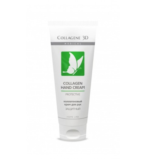 Medical Collagene 3D Collagen Hand Cream Protective / Защитный коллагеновый крем для рук, 75 мл