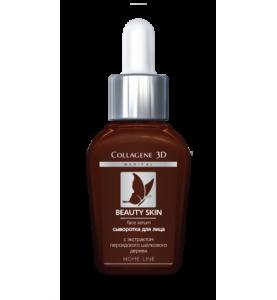 Medical Collagene 3D Beauty Skin Face Serum / Сыворотка для лица с экстрактом персидского шелкового дерева, 30 мл