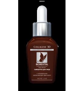 Medical Collagene 3D Biorevital Face Serum / Сыворотка для лица с натуральным увлажняющим фактором, 30 мл