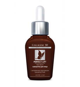 Medical Collagene 3D Perfect Lift Face Serum / Сыворотка для лица с витаминным комплексом Liposentol Multi, 30 мл