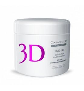 Medical Collagene 3D Boto Line / Альгинатная маска с аргирелином, 200 гр