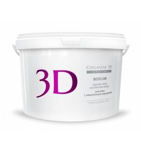 Medical Collagene 3D Boto Line / Альгинатная маска для лица и тела с аргирелином, 1200 гр