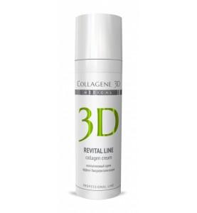 Medical Collagene 3D Revital Line / Коллагеновый крем для лица, 30 мл