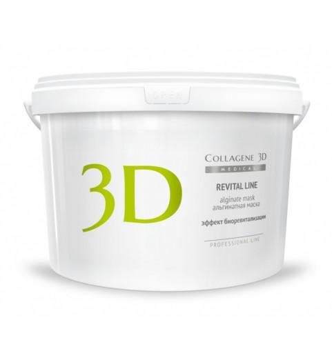 Medical Collagene 3D Revital Line / Альгинатная маска с протеинами икры, 1200 г