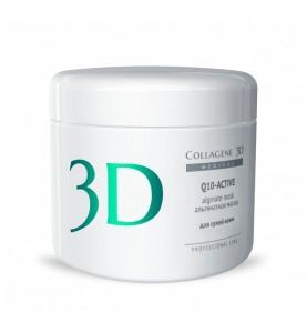 Medical Collagene 3D Q10-Active / Альгинатная маска с маслом арганы и коэнзимом Q10, 200г
