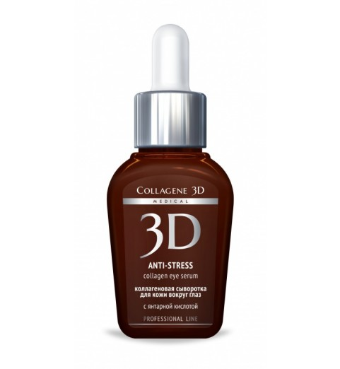 Medical Collagene 3D Anti-Stress / Сыворотка для кожи вокруг глаз, 30 мл