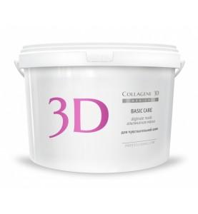 Medical Collagene 3D Basic Care / Альгинатная маска с розовой глиной, 1200 гр