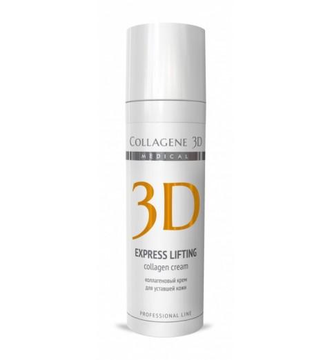 Medical Collagene 3D Express Lifting Collagen Cream  / Крем для лица с янтарной кислотой, 30 мл