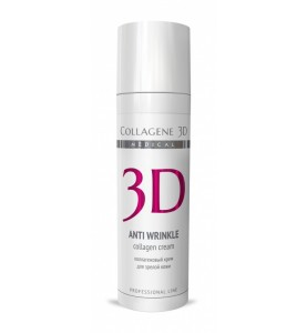 Medical Collagene 3D Anti Wrinkle Cream / Крем для лица с плацентолью для возрастной кожи, 30 мл