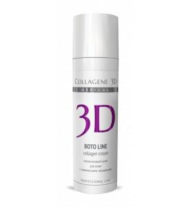 Medical Collagene 3D Boto Line / Крем для лица, 30 мл