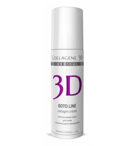 Medical Collagene 3D Boto Line / Крем для лица, 150 мл