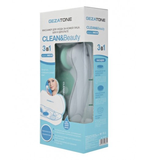 Gezatone AMG 108 Clean & Beauty  Аппарат для чистки лица и ухода за кожей (брашинг) с 3 насадками