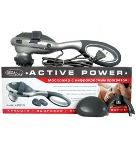 Gezatone Active Power AMG 105 / Вибромассажер для тела с ИК-прогревом