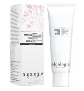"""Algologie (Алголоджи) Успокаивающая крем-маска """"Дюны"""", 50 мл"""