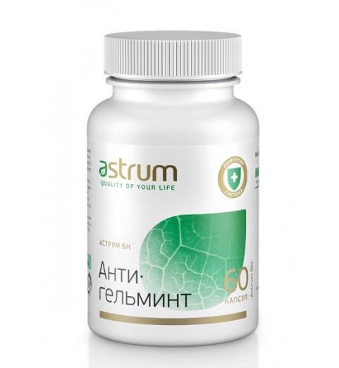Astrum BN / Антигельминт - иммунная поддержка,противопаразитарное действие, 60 капсул