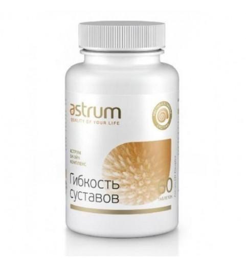Astrum CH-Complex / СиЭйч-Комплекс Гибкость суставов - артроз, артрит, остеохондроз, 60 таблеток