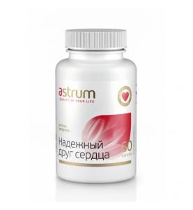 Astrum Heart berry / ХатБерри Надежный друг сердца - поддержка сердечно-сосудистой системы, 60 капсул