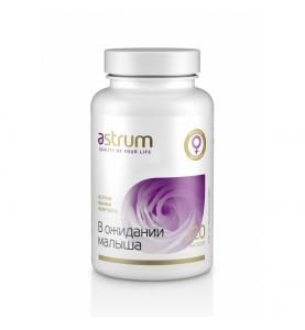 Astrum-Mammy Complex / Мамми Комплекс - для беременных и кормящих женщин, 120 капсул