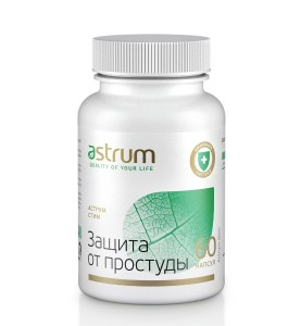 Astrum Stim / Стим Защита от простуды - иммуномодулятор, 60 капсул