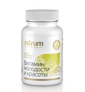 Astrum Tocopherоl Complex / Витамин молодости - Токоферол - Комплекс, витамин Е - антиоксидант, 60 капсул