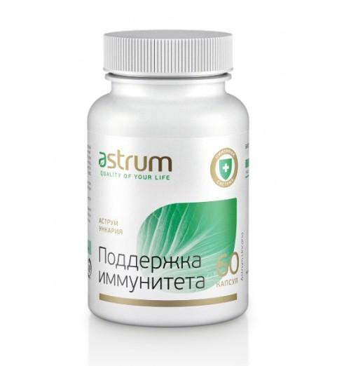 Astrum Uncaria / Ункария Поддержка иммунитета - иммуномодулятор, противовоспалительное средство, 60 капсул