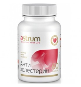 Astrum Weight Control / Аструм Вейт Контрол 60 капсул